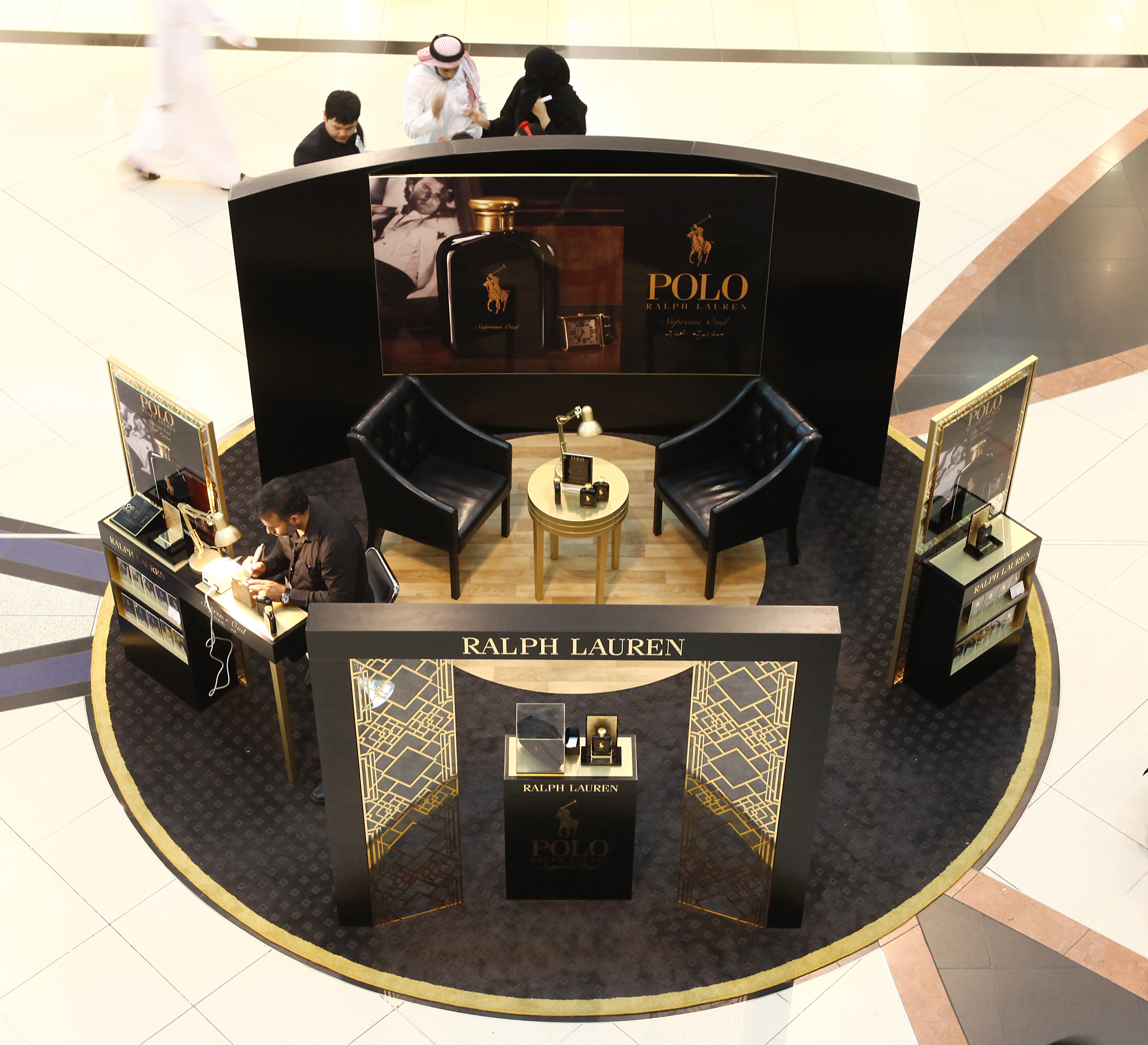 L 39 or al travel retail launches ralph lauren polo supreme oud in dubai Ralph lauren home furniture dubai